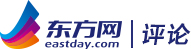 申博导航_税收何以成地方政府手太阳城138官网中一把勺子?