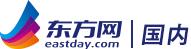 青�u���2017安全用�月宣�麂N��79��假��^期�