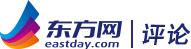 """武汉内涝引关注30个城市试点建设""""海绵城市"""""""